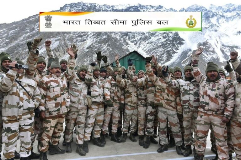 itbp full form in hindi