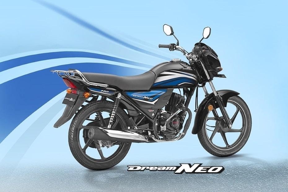 सबसे सस्ती बाइक 2021